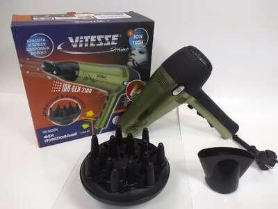 Фен Vitesse VS-942 б/у