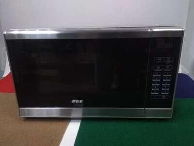 Микроволновая печь Mystery MMW-205G б/у