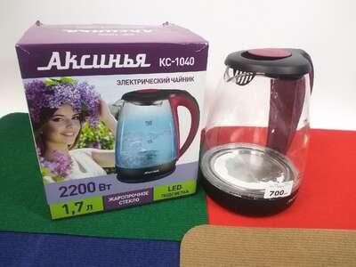 Чайник Аксинья КС-1040 б/у