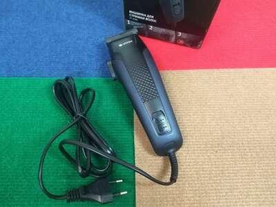 Машинка для стрижки волос Vitek CT-2580 б/у