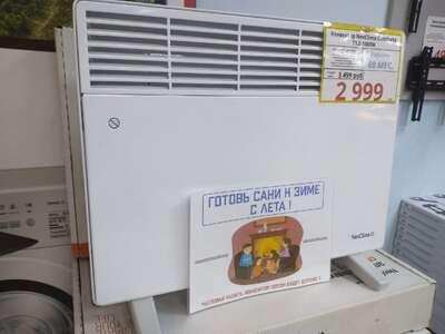Конвектор NeoClima Comforte T1.5 1500W (новый) б/у